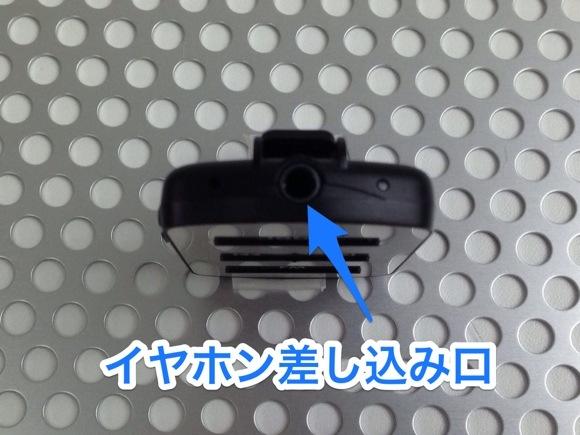 20130730-160604.jpg